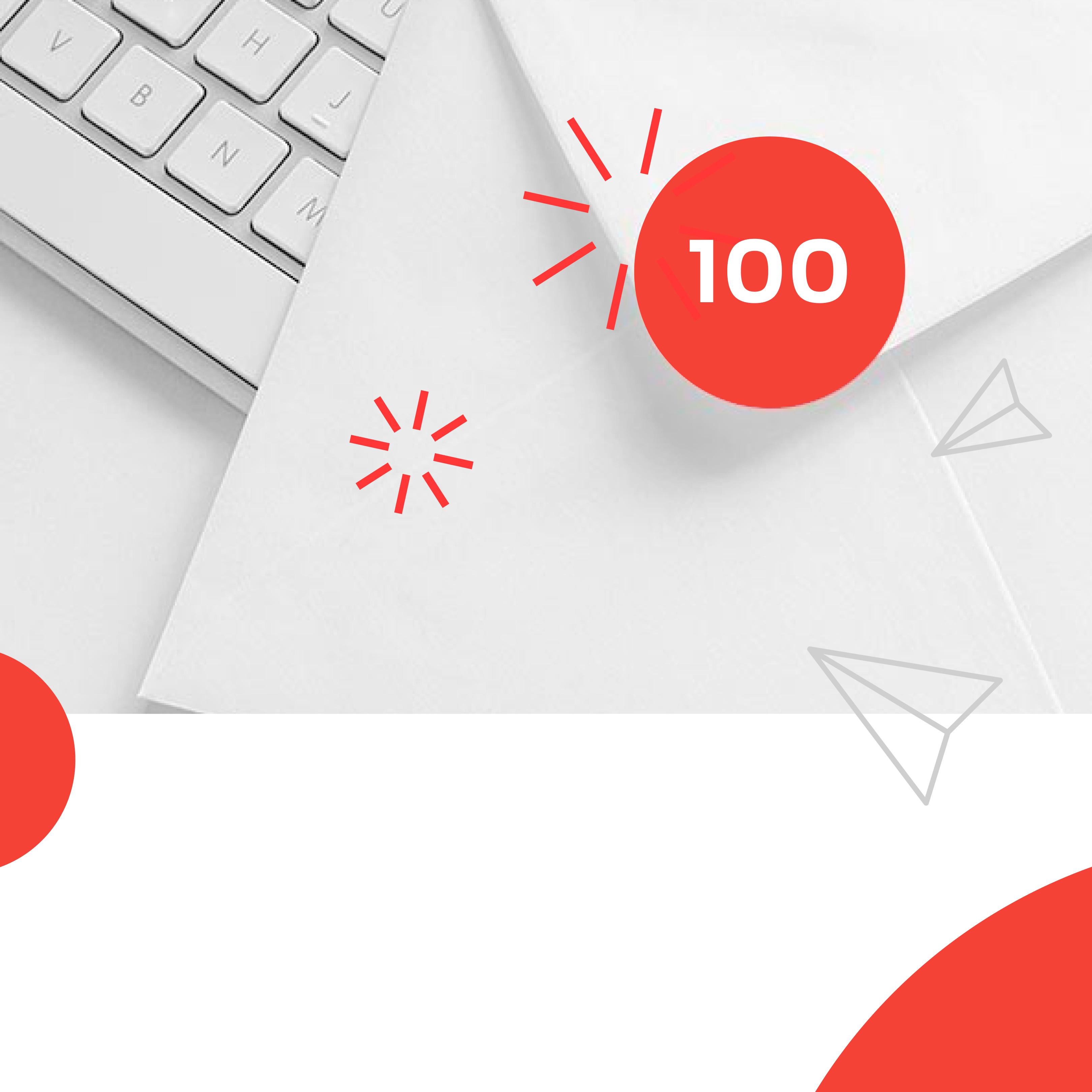 Email-рассылка ≠ СПАМ