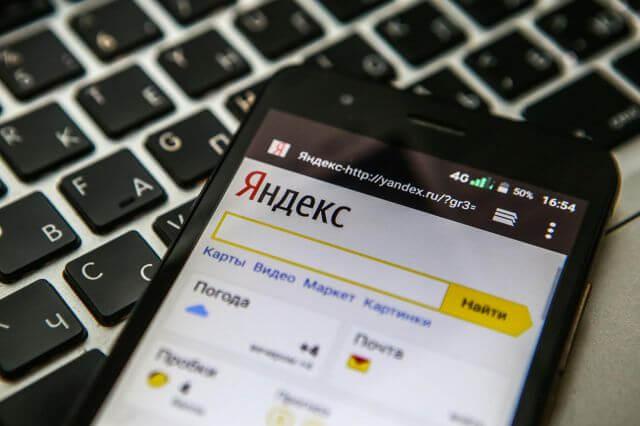 Изменения поискового спроса из-за Covid-19 по Яндекс.